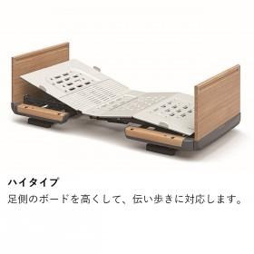 楽匠Zシリーズ 木製ボード